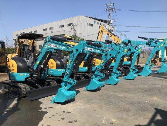 【機械入庫】クボタ/U-30・RX306E・RX506