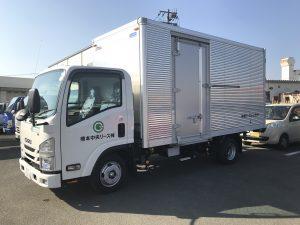 【車両入庫】2tアルミトラック/ISUZU