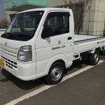 【納車情報】スズキ/軽トラック