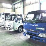 【納車情報】日野/ダンプ・平トラック
