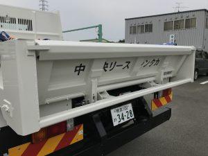 【納車情報】日野/Lゲートダンプ
