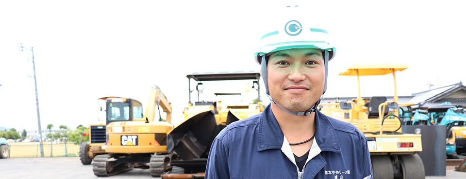 採用情報 熊本中央リース株式会社 技術サービスの仕事