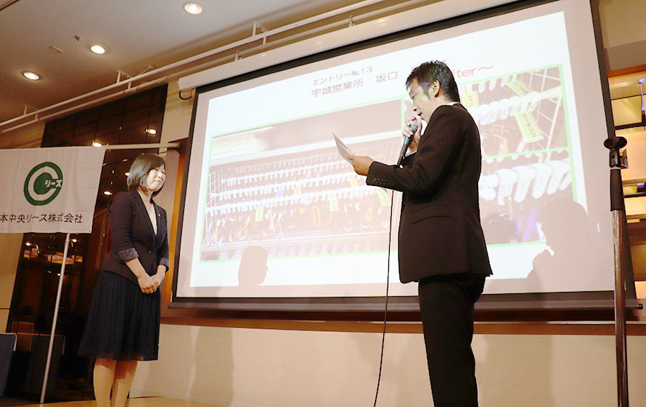 採用情報 熊本中央リース株式会社 4Sコンクール