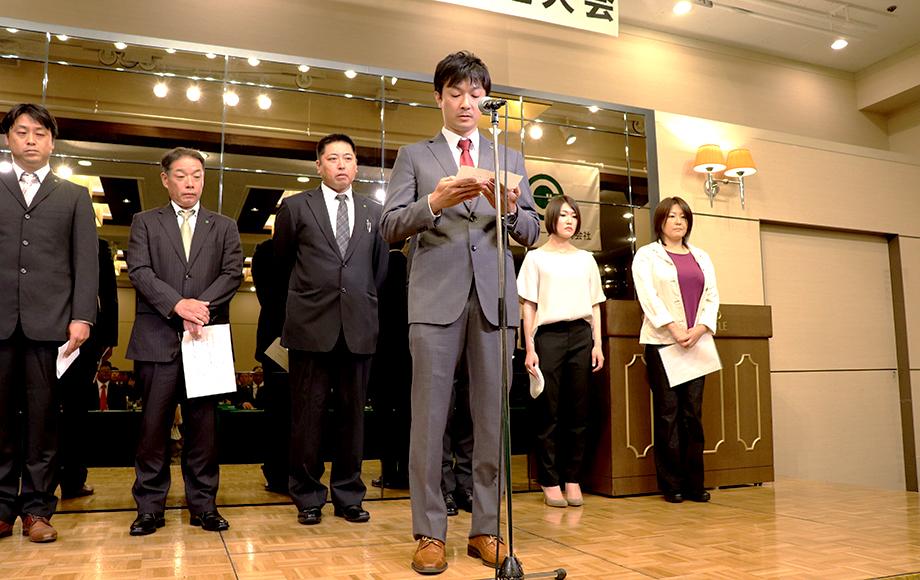採用情報 熊本中央リース株式会社 決起大会