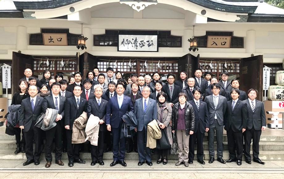 採用情報 熊本中央リース株式会社 新年祈願