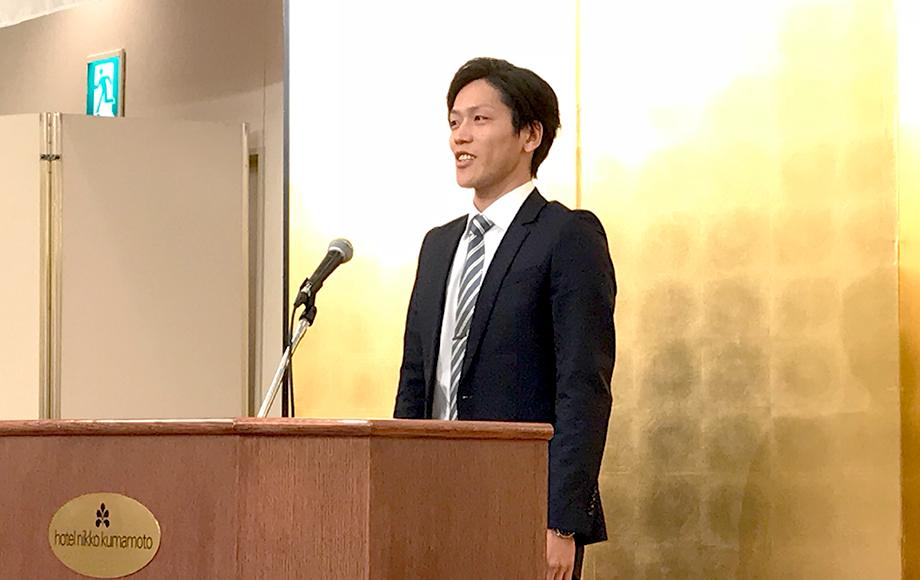 採用情報 熊本中央リース株式会社 中間報告会