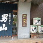 研修旅行in北海道