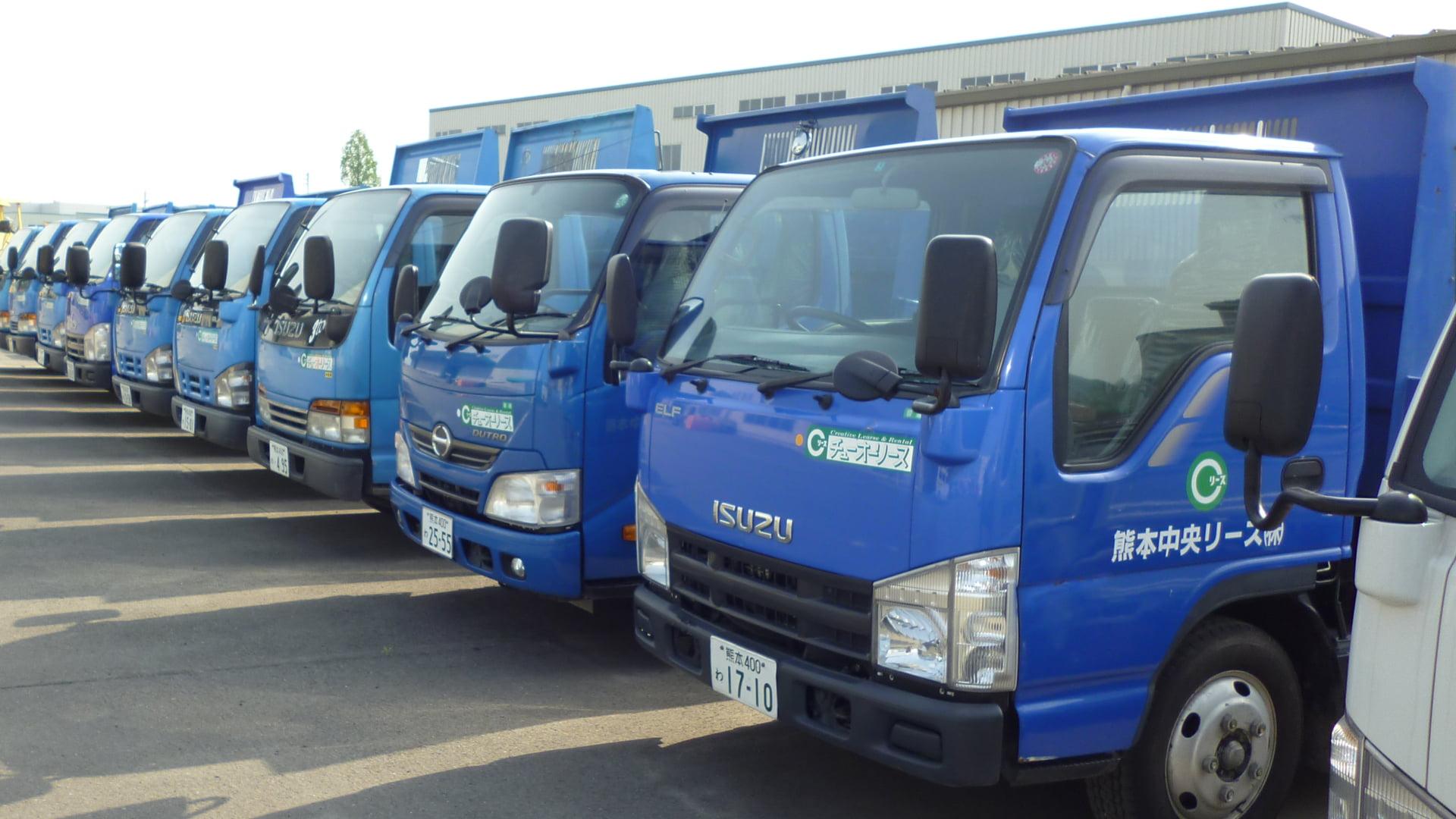 熊本中央リース ダンプトラック