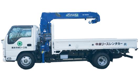 クレーン付きトラック レンタル商品 車両 熊本中央リース