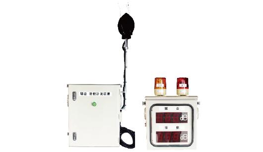 騒音振動表示装置 レンタル商品 計測機器 熊本中央リース