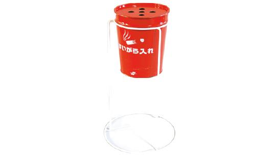 吸い殻入れ レンタル商品 備品 熊本中央リース