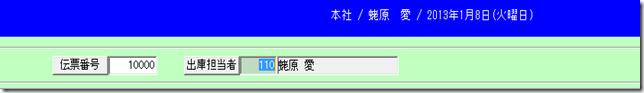 20130101_03