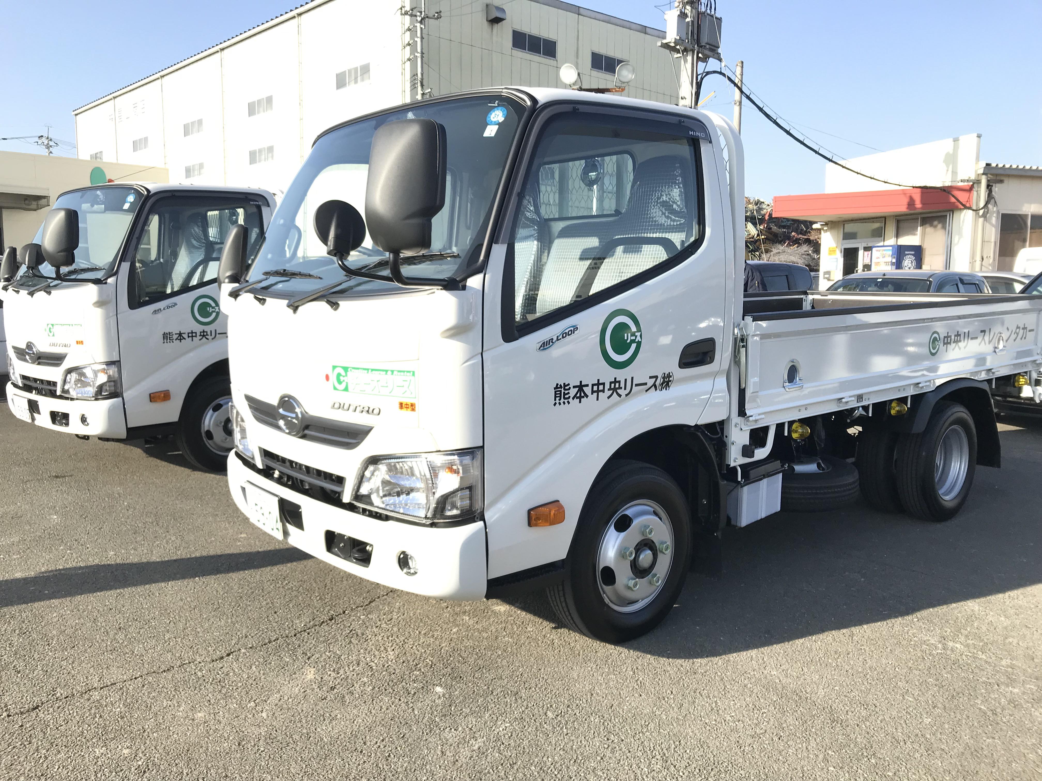 納車情報!! 日野/2t平トラック