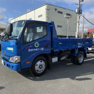 日野 3tのダンプ ETCとドライブレコーダー付の車両 熊本中央リース