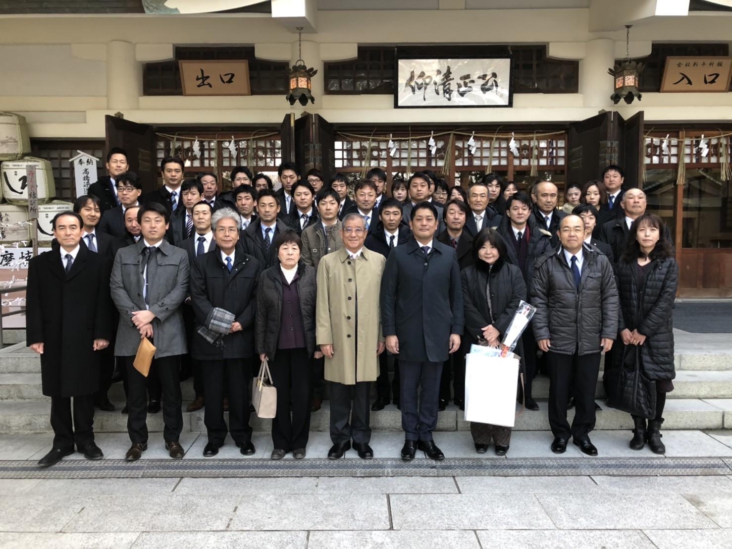 熊本中央リース 2020年、新年のご挨拶